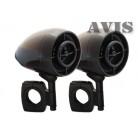AVIS AVS445MP Аудиосистема для мотоцикла (чёрная)
