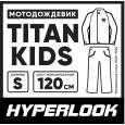 Hyperlook Titan Kids Мотодождевик детский раздельный арт. 8-TTK