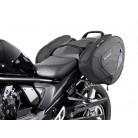 SW-Motech BLAZE® Panniers Set Yamaha Suzuki Комплект боковых сумок BC.HTA.05.740.10300/B