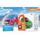 StarLine E96 BT Автосигнализация Bluetooth Smart, 2CAN+2LIN