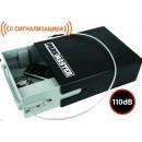 Parkmaster Safe-03 Автомобильный сейф с звуковой сигнализацией