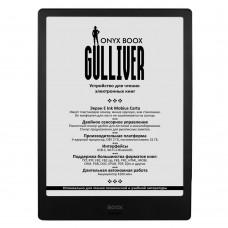 "ONYX BOOX GULLIVER Электронная книга (10,3"", Carta, двойной сенсор, 4 ядра, Wi-Fi, BT, 32 ГБ)"